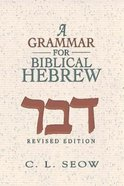 A Grammar For Biblical Hebrew Paperback