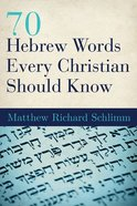 70 Hebrew Words Every Christian Should Know Paperback