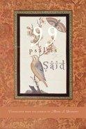 99 Psalms Paperback