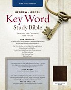 KJV Hebrew-Greek Key Word Study Bible Brown Genuine Leather