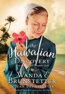 The Hawaiian Discovery Paperback
