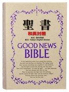 Tev/Gnb Japanese English Bible Beige Flexi Back