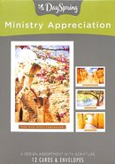 Boxed Cards Ministry Appreciation: Holy Land Box