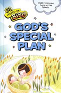 God's Special Plan (My First Hands-on Bible Series) Hardback