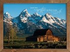 Wall Art: Lord How Magestic is Your Name in All the Earth Plaque