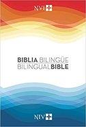 Nvi/Niv Biblia Bilingue (Red Letter Edition) Paperback
