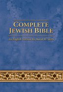 Complete Jewish Bible Giant Print English Version Imitation Leather
