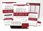 Learn Biblical Hebrew Pack 2.0: Includes Basics of Biblical Hebrew Grammar, Third Edition and Its Supporting Resources