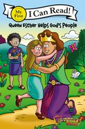 Queen Esther Helps God's People (My First I Can Read/beginner's Bible Series) Paperback