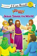 Jesus Saves the World (My First I Can Read/beginners Bible Series) Hardback