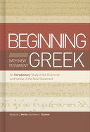 Getting Started With New Testament Greek: A Beginner's Study of the Grammar and Syntax of the New Testament Hardback