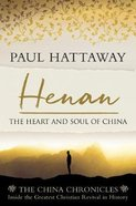 Henan: The Galilee of China Paperback