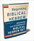 Beginning and Intermediate Biblical Hebrew Set Paperback