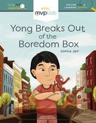 Yong Breaks Out of the Boredom Box Hardback