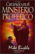 Creciendo En El Ministerio Profetico (Growing In The Prophetic) Paperback