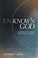 The Unknown God eBook