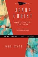Jesus Christ eBook