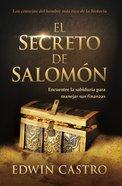 Secreto De Salomon, El (Solomon's Secret) eBook