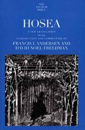 Hosea (Anchor Yale Bible Commentaries Series) Paperback