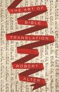 The Art of Bible Translation Paperback