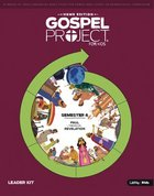 Home Edition Semester 6 (Leader Kit) (The Gospel Project For Kids Series) Pack