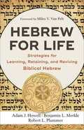 Hebrew For Life eBook