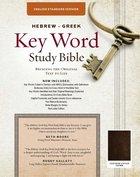 ESV Hebrew-Greek Key Word Study Bible Genuine Goatskin Brown Genuine Leather