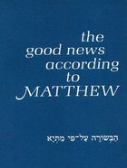 The Good News According to Matthew (5th Edition) Paperback