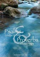 Psalms & Proverbs: Tehillim & Mishlei Paperback