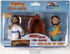 Jesus Walks on Water (Tales Of Glory Toys Series) Game