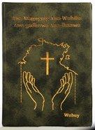 Wubuy Ana-Manngulg Ana-Wubiba Anu-Gadhuwa Ana-Lhaawu Brown (New Testament With Genesis, Ruth, Jonah) Hardback