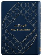 Gnt Alinjiil Arabic/English New Testament (The Gospel) Hardback