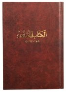 Arabic New Testament Hardback