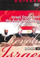 Israel, Egypt and the Arab Revolution DVD