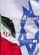 Iran and Israel: In the Light of the Book of Esther DVD
