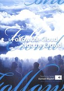 Follow the Cloud, Not the Crowd With Printable Pdf Notes (Mp3 Audio, 18 Hrs) CD