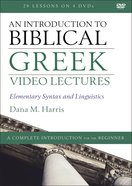 An Introduction to Biblical Greek Grammar eBook