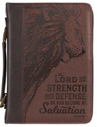 Bible Cover Large: The Lord is My Strength Brown (Exodus 15:2) Imitation Leather
