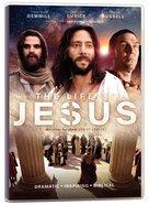 The Life of Jesus (Previously John, Visual Bible Gospel Of John) DVD