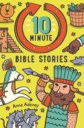 10-Minute Bible Stories eBook
