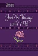 God is Always With Me eBook