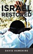 Israel Restored eBook