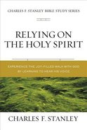 Relying on the Holy Spirit eBook