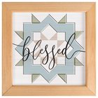 Carved Wall Art: Blessed, Quilt Pattern (Mdf/acrylic) Plaque