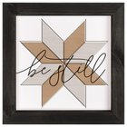 Carved Wall Art: Be Still, Quilt Pattern (Mdf/acrylic) Plaque