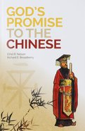 God's Promise to the Chinese Paperback