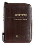 Vietnamese Rvv Bible Zippered Indexed (Vietnamese Version) Imitation Leather