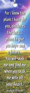 Bookmark With Tassel: Jeremiah 29:11 - Rainbow Stationery