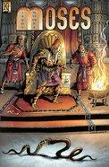 Kingstone Comic: Moses (Kingstone Comic (Bible Society) Series) Paperback