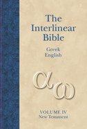 Interlinear Greek-English New Testament (2nd Edition) Hardback
